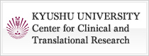 KYUSHU UNIVERSITY Center for Clinical and Translational Research